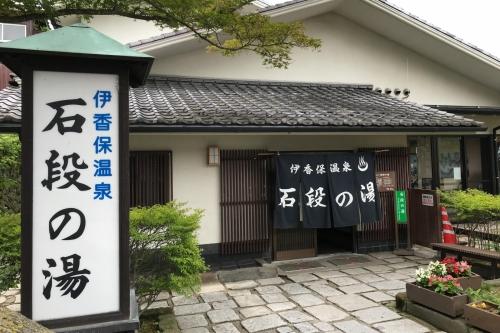 Ikaho02