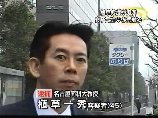 植草m9(^Д^)プギャー